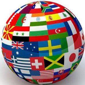 sphere-drapeaux